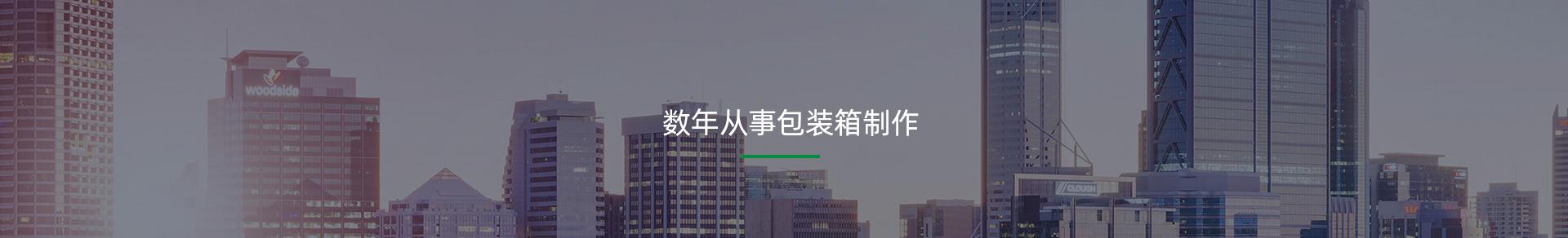 http://www.kunshanjinheng.com/data/upload/202004/20200421154812_511.jpg