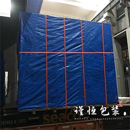国内木箱加物流运输